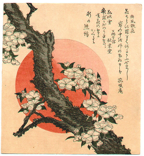 Go Back] [New Search] Item Details for Hokusai Katsushika (1760-1849 ...